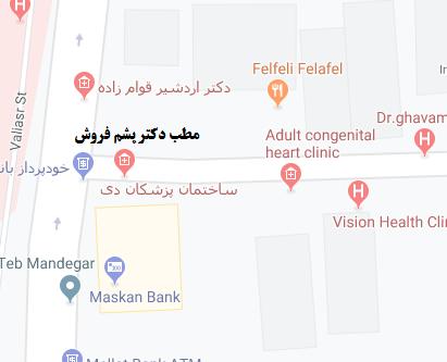 مطب دکتر  پشم فروش