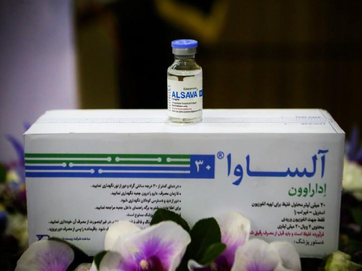 داروی آلساوا برای درمان ALS